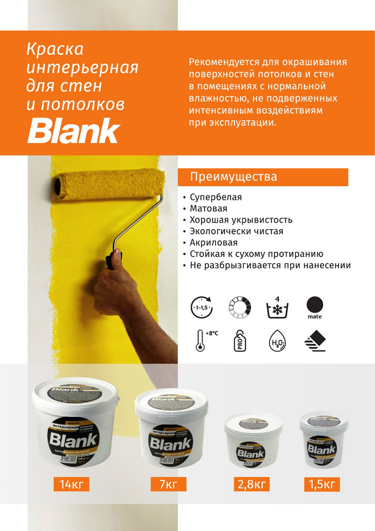 blank-fly03