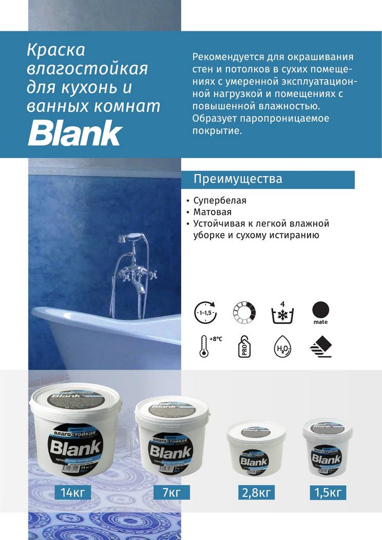 blank-fly05